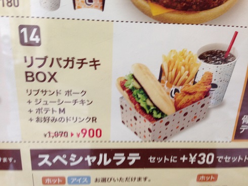 900 yens = 9,50$ Canadien... genre!