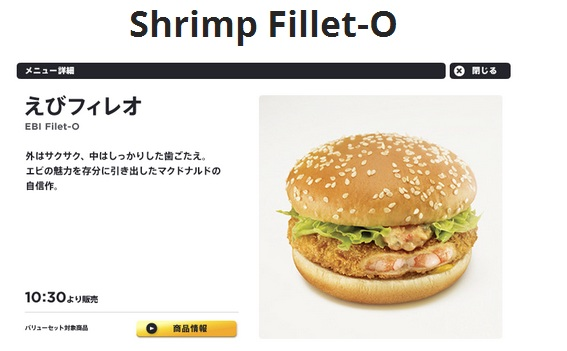 Shrimp filet-Oooooooooh!