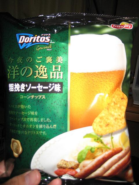 Des Doritos à saveur de saucisse et bière!