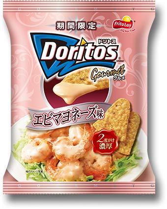 Du Bon Manger - Doritos crevettes à la mayo!