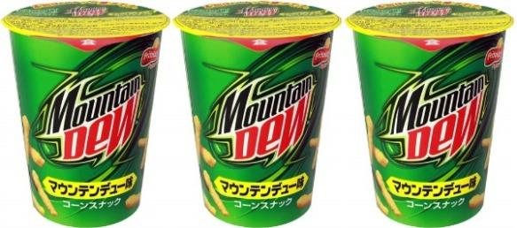 Du bon manger - mountain-dew-cheetos