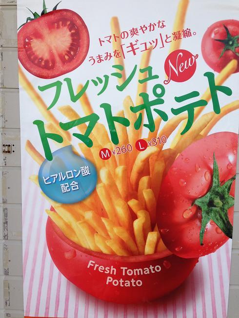 Du Bon Manger - Patates aux tomates