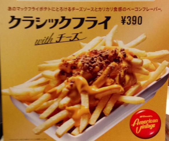 Du Bon Manger - Pout mcdo japonaise 5