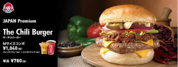 Du Bon Manger - Wendys chili burger