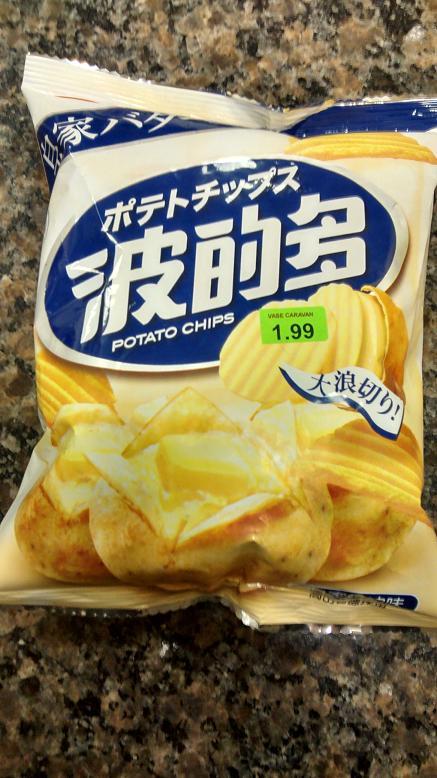 Du bon manger - chips patate beurre