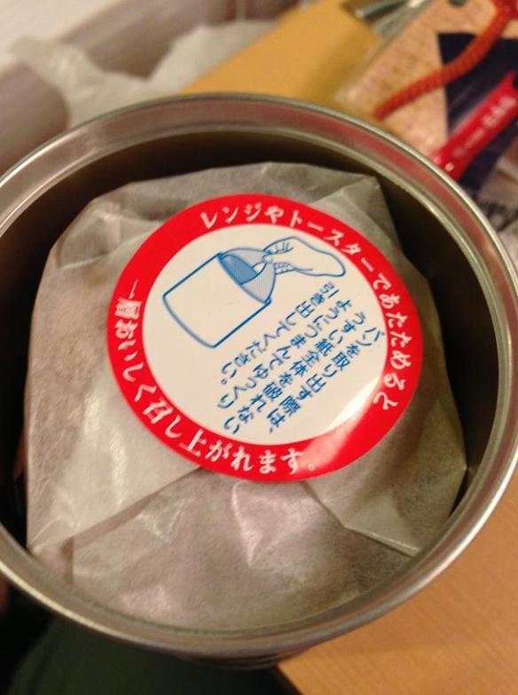 Je ne peux pas croire qu'ils ont du baloney au Japon! WOW!