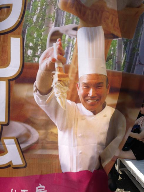 Du Bon Manger - Restant de japon 17