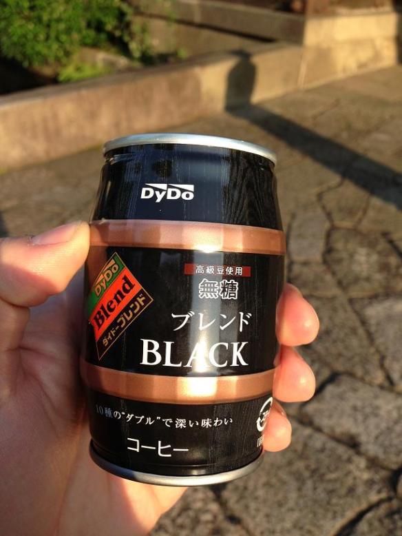 Du café noir frette dans un baril!