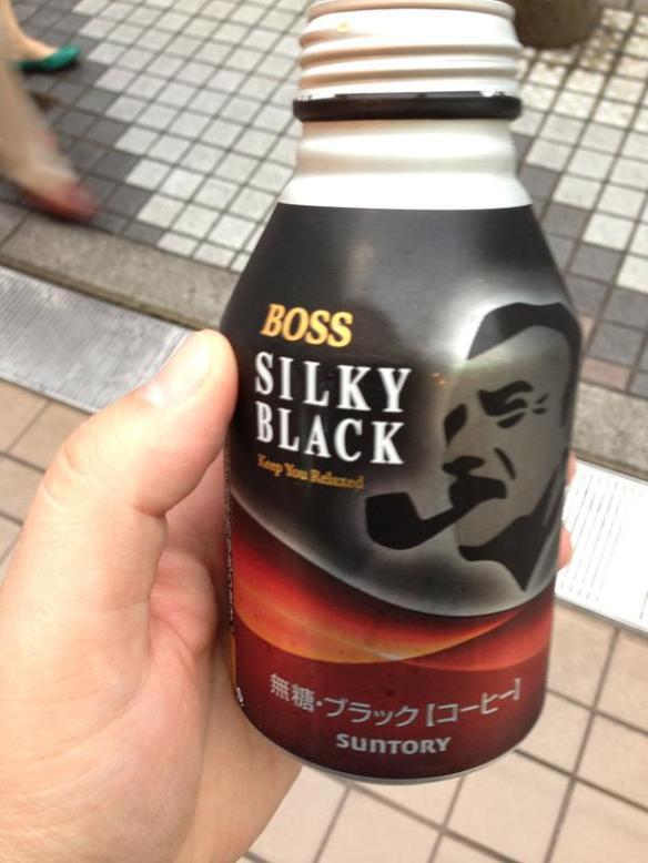 Du café noir frette que tu bois like a BOSS!