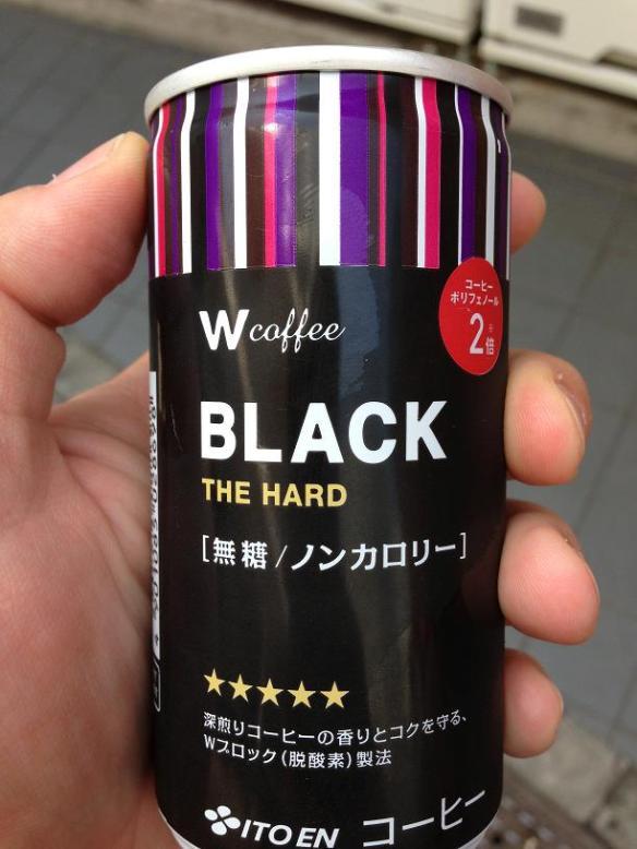 Du café noir frette ben design avec un nom porn! The HARD! Pffffft!