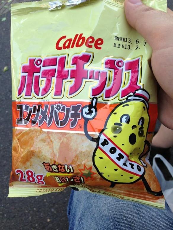 Cette saveur mystère de chips!
