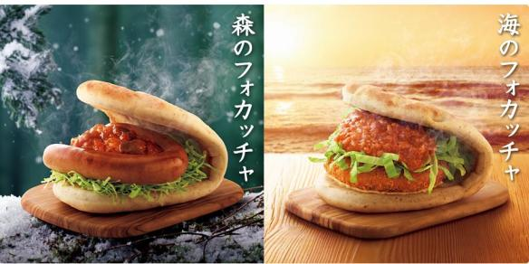 Du Bon Manger - mos burger