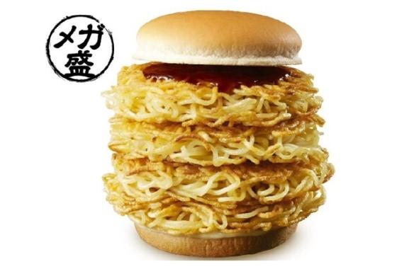 Du Bon Manger - Lotteria_Tsukemen Burger_01