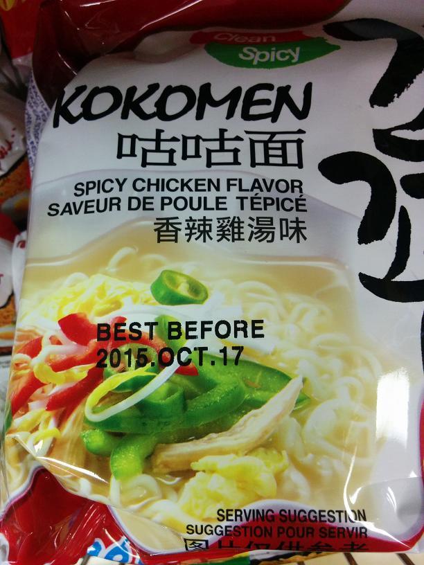 Du Bon Manger - Rejet Poule tépicé