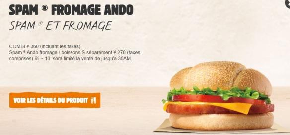 Du Bon Manger - Burger King  japon SPAM ando