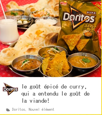 DES DORITOS AU CURRY!?!?!?!